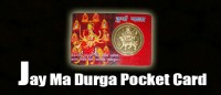 Jay ma durga pocket card