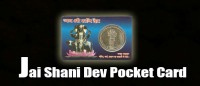Jai shani dev pocket card