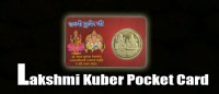Lakshmi-kuber pocket card