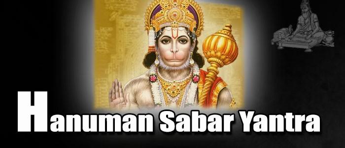 Hanuman sabar yantra, Online Hanuman sabar yantra, Buy Hanuman sabar  yantra, Hanuman sabar yantra benefits