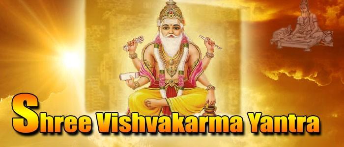 Vishvakarma yantra, Online Vishvakarma yantra, Buy Vishvakarma yantra,  Vishvakarma yantra benefits